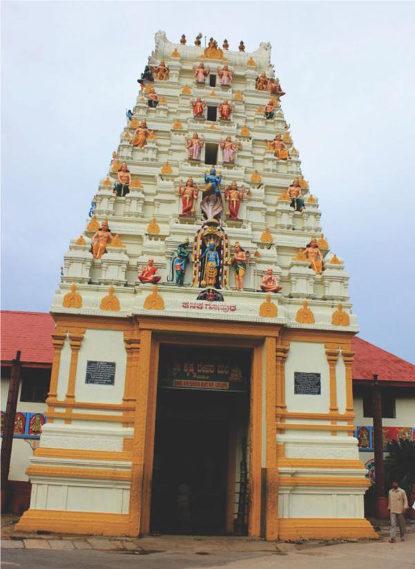 Sri Krishna Matha, Udupi