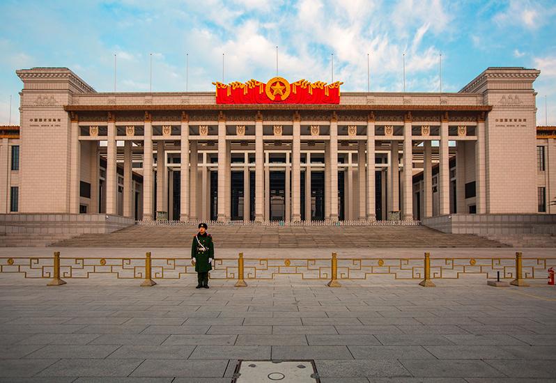 museum china
